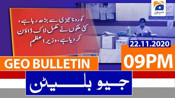 Geo Bulletin 09 PM   22nd November 2020