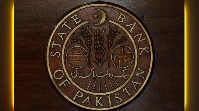 SBP announces monetary policy, keeps rate unchanged at 7%