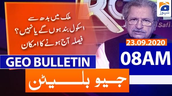 Geo Bulletin 08 AM   23rd November 2020