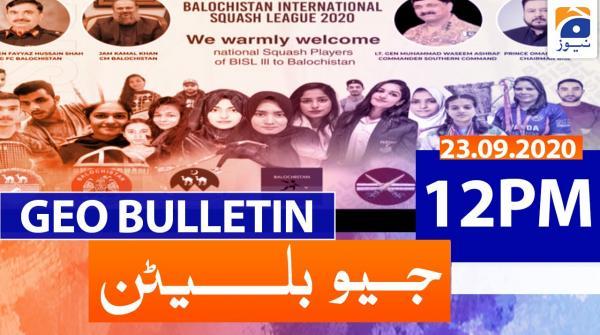 Geo Bulletin 12 PM   23rd November 2020