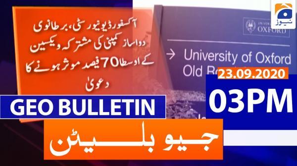 Geo Bulletin 03 PM   23rd November 2020