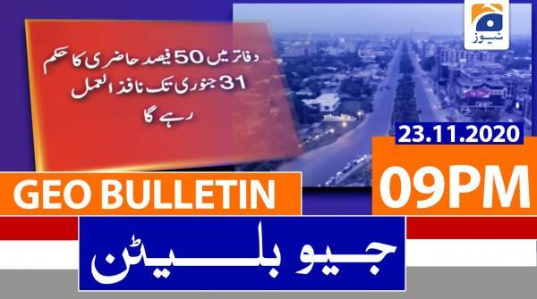 Geo Bulletin 09 PM   23rd November 2020