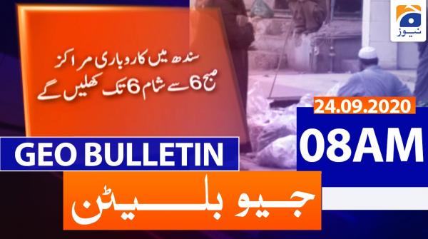 Geo Bulletin 08 AM   24th November 2020