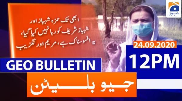 Geo Bulletin 12 PM   24th November 2020