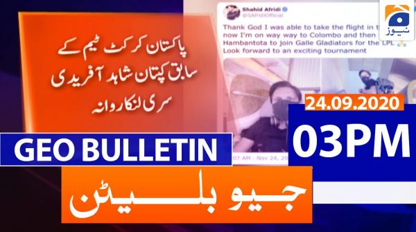 Geo Bulletin 03 PM   24th November 2020