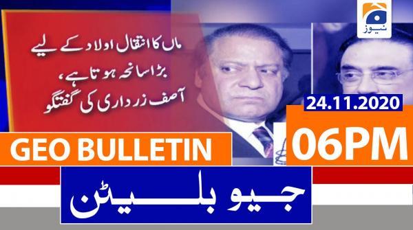 Geo Bulletin 06 PM | 24th November 2020