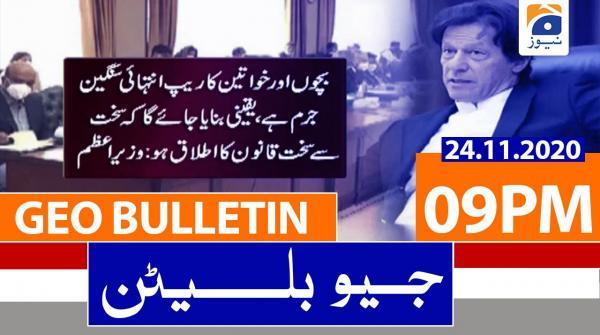 Geo Bulletin 09 PM | 24th November 2020