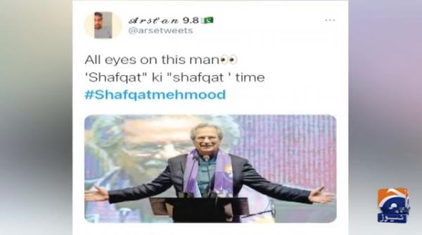 Shafqat Mahmood rules social media after closure of educational institutions