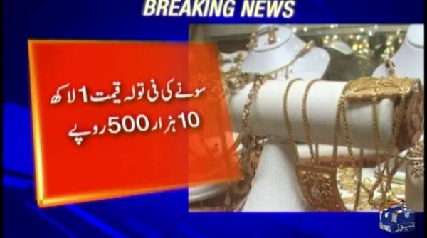 Gold in country falls by Rs 2,350 per tola