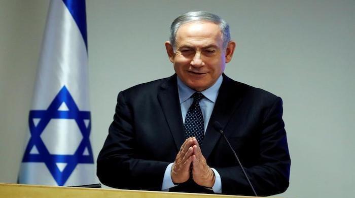 Israel's Netanyahu to visit Bahrain soon