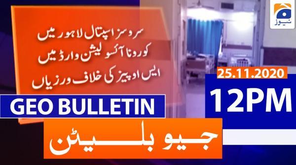 Geo Bulletin 12 PM | 25th November 2020