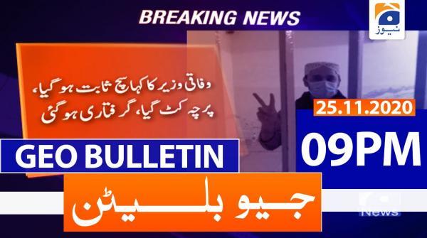 Geo Bulletin 09 PM | 25th November 2020
