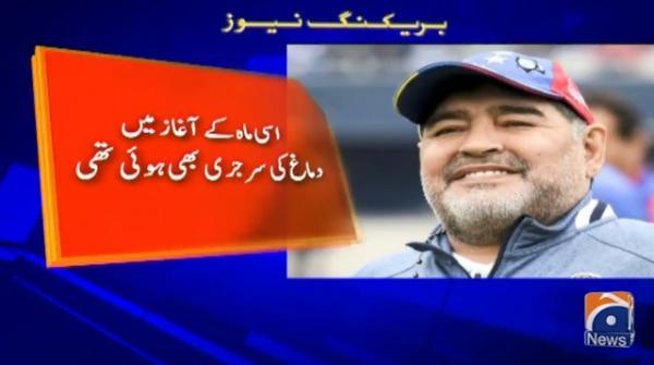 Football legend Diego Maradona passes away