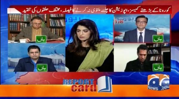 Muneeb Farooq | Corona ke bawajood Opposition ko Awam ki Seht ka khayal kyun nahi?