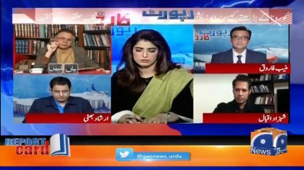 Hassan Nisar | Corona ke bawajood Opposition ko Awam ki Seht ka khayal kyun nahi?