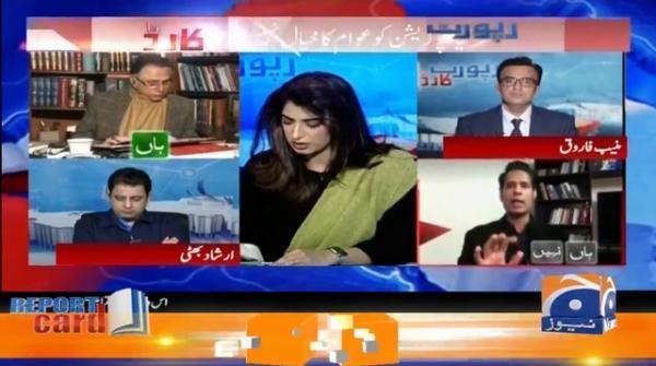 Shahzad Iqbal | Corona ke bawajood Opposition ko Awam ki Seht ka khayal kyun nahi?