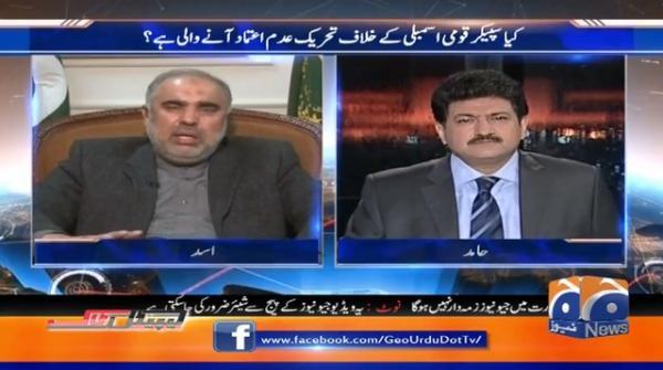 Kiya Qaumi Speaker Asad Qaiser ke Khilaaf Tehreek e adam etimaad Anay Wali Hai?