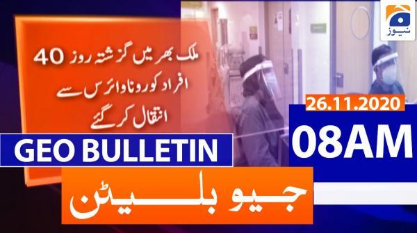 Geo Bulletin 08 AM | 26th November 2020