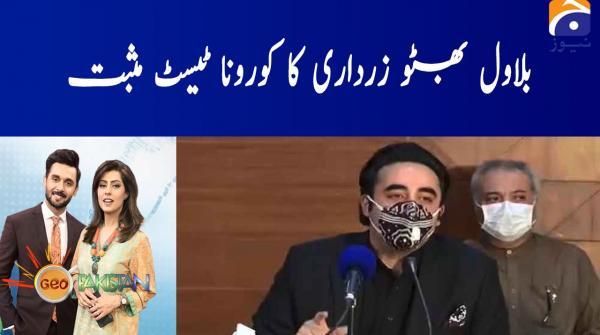 Geo Pakistan | 26th November 2020