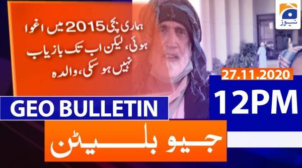 Geo Bulletin 12 PM | 27th November 2020
