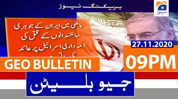 Geo Bulletin 09 PM | 27th November 2020