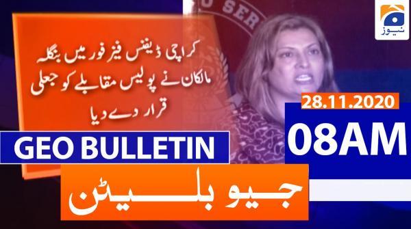 Geo Bulletin 08 AM | 28th November 2020