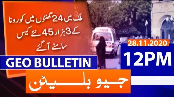 Geo Bulletin 12 PM | 28th November 2020