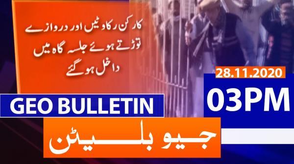 Geo Bulletin 03 PM | 28th November 2020