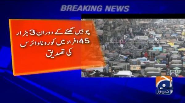Pakistan loses 45 people to coronavirus