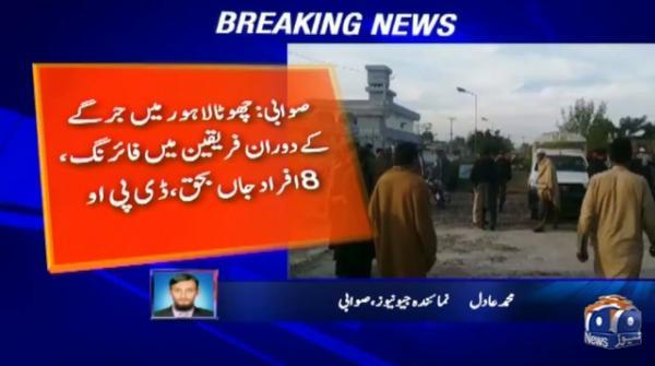 Swabi: Eight die after discord at jirga