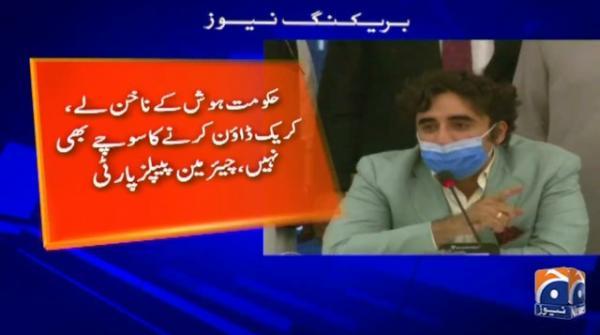 Bilawal slams govt for arresting party workers