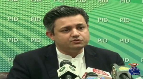 Hammad Azhar holds presser on PSM