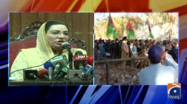Today there were riots in Multan: Firdous Ashiq Awan