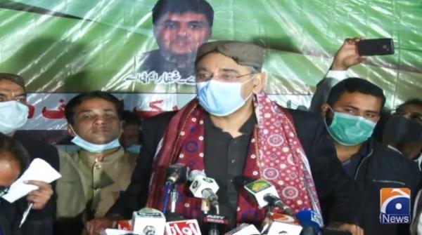 Asad Umar's statement