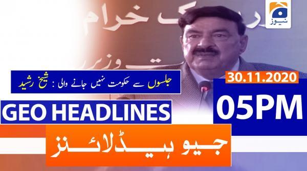 Geo Headlines 05 PM | 30th November 2020