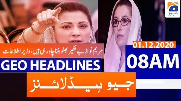 Geo Headlines 08 AM | 1st December 2020