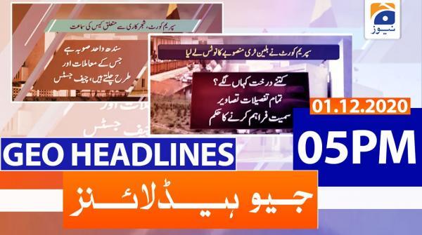 Geo Headlines 05 PM | 1st December 2020