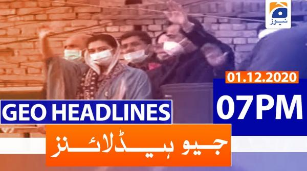 Geo Headlines 07 PM | 1st December 2020