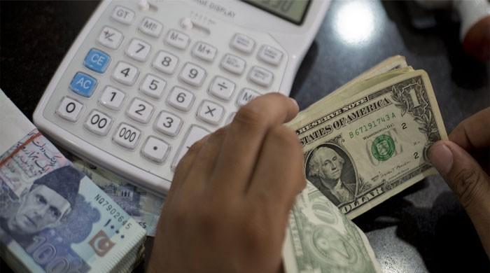 US dollar rates against rupee on Dec 3