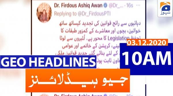 Geo Headlines 10 AM | 3rd December 2020