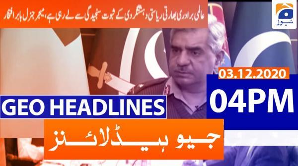 Geo Headlines 04 PM | 3rd December 2020