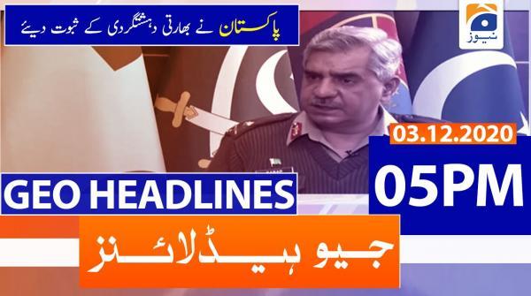 Geo Headlines 05 PM | 3rd December 2020