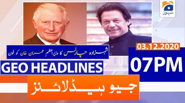 Geo Headlines 07 PM | 3rd December 2020