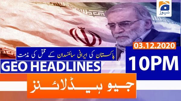 Geo Headlines 10 PM | 3rd December