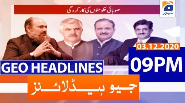 Geo Headlines 09 PM | 3rd December 2020