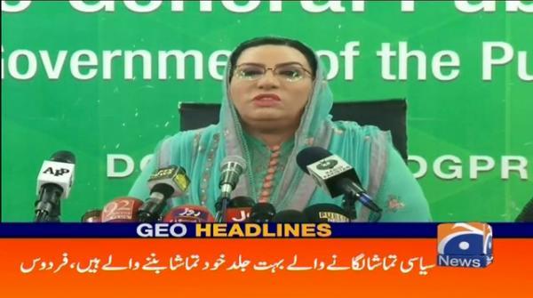 Geo Headlines 03 PM | 3rd December 2020