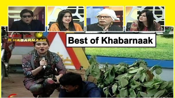 Best of Khabarnaak | 12th December 2020
