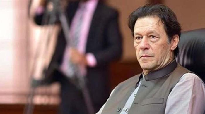NAB legislation through which Opposition demanded NRO be made public: PM Imran Khan