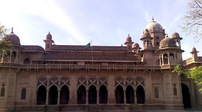Coronavirus: Lahore's Aitchison College will not increase tuition fees for next 6 months