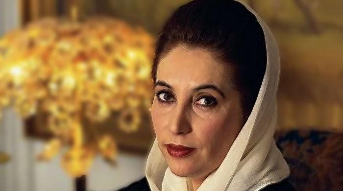 My last interview with Benazir Bhutto